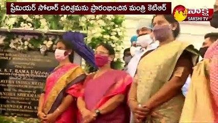 రెన్యువబుల్ ఎనర్జీలో తెలంగాణలో నెంబరు2గా ఉంది : కేటీఆర్