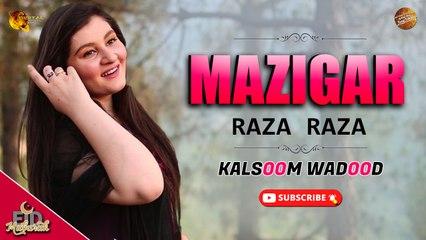 Pashto New Song 2021   Mazigar Raza Raza   Kalsoom Wadood   Spice Media