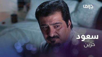 سعود حزين بعد القبض على ابنه