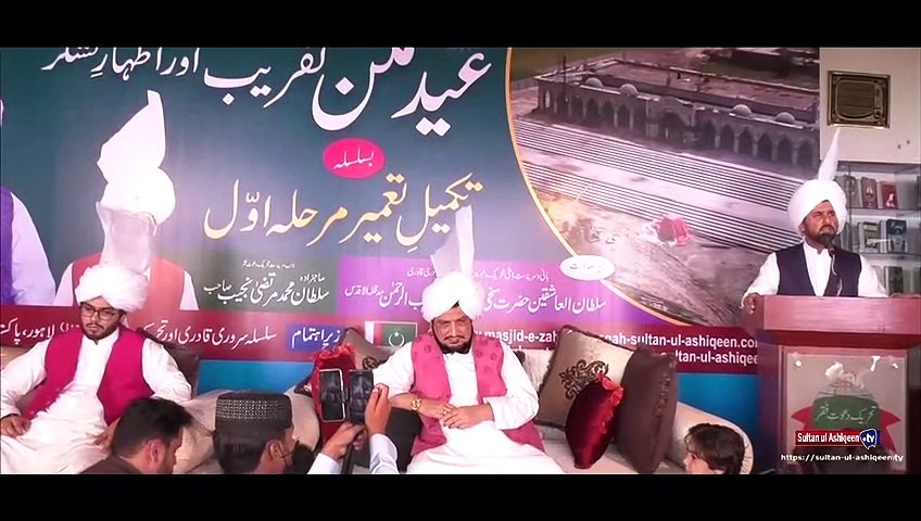 Mehfil Eid ul Adha 2021   Khanqah Sultan ul Ashiqeen & Masjid e Zahra