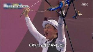 [HOT] Archery player Gim Jedeok, 생방송 오늘 아침 210730