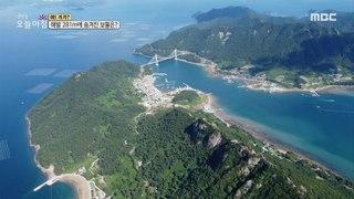 [TRAVEL] An island like the work of nature., 생방송 오늘 아침 210730