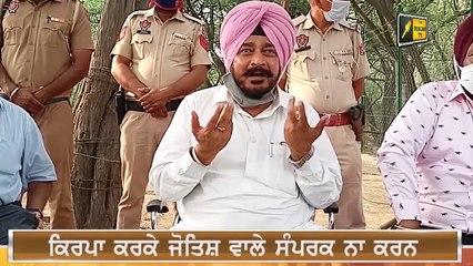 ਮੰਤਰੀ ਸਾਹਬ ਨੇ ਫਸਾਈ ਕੈਪਟਨ ਸਰਕਾਰ Captain's minister Sadhu Singh Dharamsot in trouble | The Punjab TV