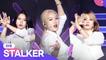 3YE (써드아이) - STALKER (스토커) | 2021 Together Again, K-POP Concert (2021 다시함께 K-POP 콘서트)
