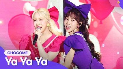 CHOCOME (쪼꼬미) - Ya Ya Ya (야야야) | 2021 Together Again, K-POP Concert (2021 다시함께 K-POP 콘서트)
