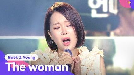 Baek Z Young (백지영) - The Woman (그 여자) | 2021 Together Again, K-POP Concert (2021 다시함께 K-POP 콘서트)