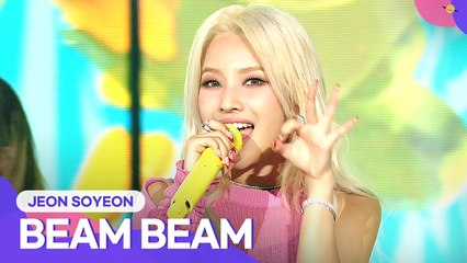 JEON SOYEON (전소연) - BEAM BEAM (삠삠) | 2021 Together Again, K-POP Concert (2021 다시함께 K-POP 콘서트)