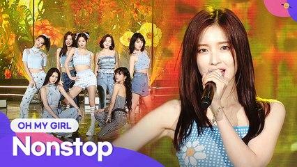 OH MY GIRL (오마이걸) - Nonstop (살짝 설렜어) | 2021 Together Again, K-POP Concert (2021 다시함께 K-POP 콘서트)