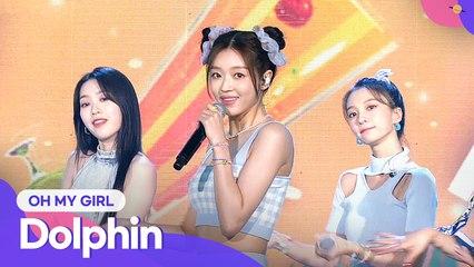 OH MY GIRL (오마이걸) - Dolphin (돌핀) | 2021 Together Again, K-POP Concert (2021 다시함께 K-POP 콘서트)