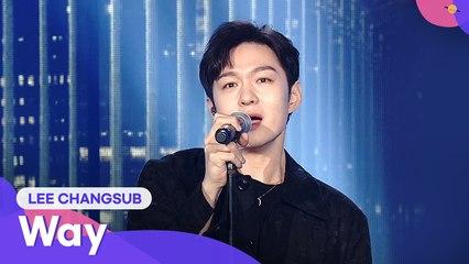 LEE CHANGSUM (이창섭) - Way (웨이) | 2021 Together Again, K-POP Concert (2021 다시함께 K-POP 콘서트)