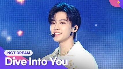 NCT DREAM (엔시티 드림) - Dive Into You (고래) | 2021 Together Again, K-POP Concert (2021 다시함께 K-POP 콘서트)