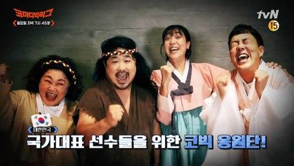 [예고] 퇴폐섹시 '이승윤'이 코빅에 떴다!