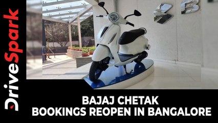 Bajaj Chetak Bookings Reopen In Bangalore & Pune Due To The Increased Demand