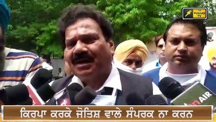 ਇੱਕ ਵਾਰ ਫਿਰ ਤੋਂ ਕਸੂਤੇ ਫਸ ਗਏ CM Captain is in Trouble again | Judge Singh Chahal | The Punjab TV