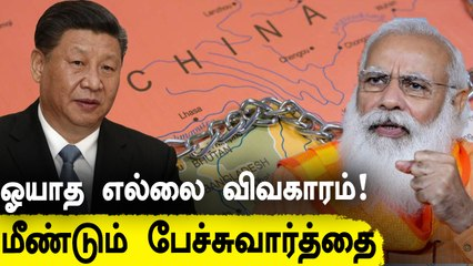 India-China to hold 12th round of talks | OneIndia Tamil