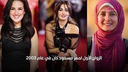 بعد إعلان زواجه من حلا شيحة: حكاية 4 زيجات لمعز مسعود في 16 عاماً