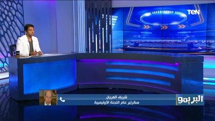 شريف العريان: فرص مصر اكبر من ألمانيا في كرة اليد.. وأمال كبيرة على لعبة الكاراتية في تحقيق ميدالية