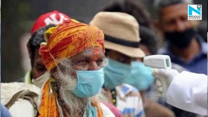 Coronavirus: India recorded 41,831 new cases, 541 deaths on Sunday