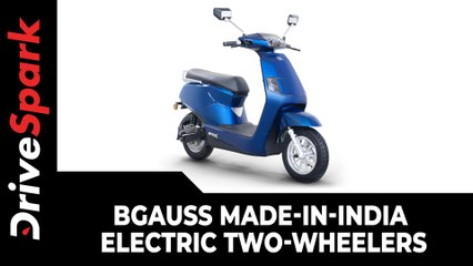 BGauss To Launch Two Made-In-India Electric Two-Wheelers | Pune Factory To Produce EVs