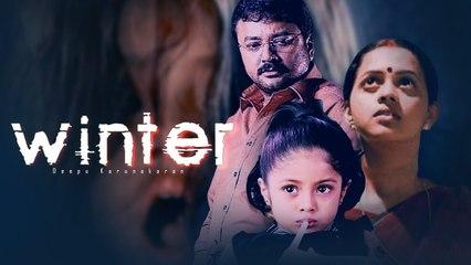 Winter | Malayalam Super Hit Horror Full Movie | Jayaram | Bhavana | Deepu Karunakaran
