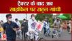 Congress MP Rahul Gandhi Rides Bicycle To Parliament | Diesel-Petrol की बढ़ती कीमतों का विरोध