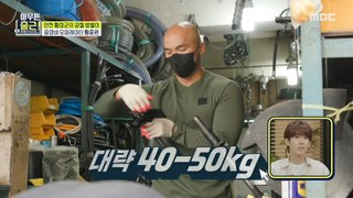 [HOT]  Hwang Chung-won of the Steel Division!