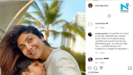 Shilpa Shetty's son Viaan posts happy photos with her hours after her statement