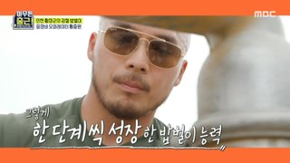 [HOT] Hwang Chung-won's 7 years of hard work that started with shoveling!, 아무튼 출근! 210803