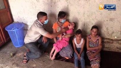 أم البواقي: عائلة تعاني في صمت داخل بيت تشابكت جدرانه بأسلاك الموت