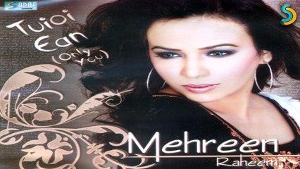Mehreen Raheem - Balam