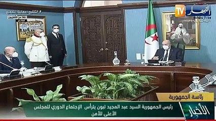 رئيس الجمهورية يترأس إجتماعا دوريا للمجلس الأعلى للأمن