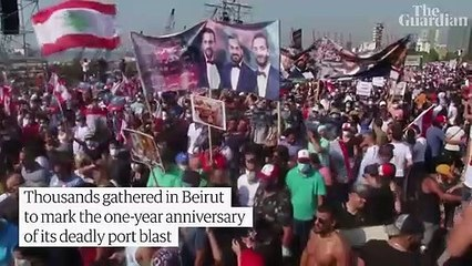 Beirut blast - protests mark one year since deadly port explosion
