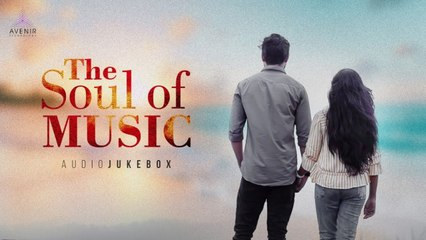 The  Soul Of Music Audio Jukebox | Back To Back Love Songs ❤️️ | Avenir Technology