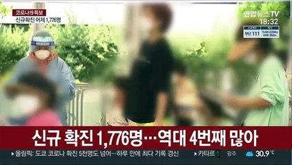 """30일째 1천명대…""""11월 전 국민 70% 접종"""""""