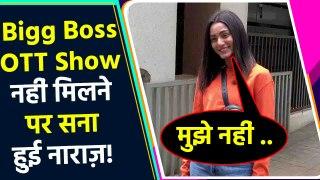 Bigg Boss OTT नहीं मिलने पर Sana Makbul ने गुस्सा हो Media Person से कहा ये, Viral Video | FilmiBeat
