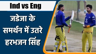 Ind vs Eng 2021: Harbhajan Singh came forward in support of Jadeja's selection | OneIndia Sports