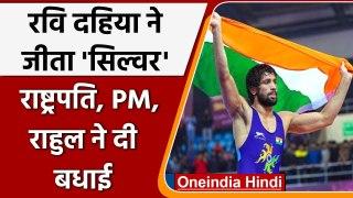 Tokyo Olympics: Ravi Dahiya के 'सिल्वर' मेडल पर PM Modi और Rahul Gandhi ने दी बधाई | वनइंडिया हिंदी