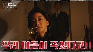 (눈물) 깊은 슬픔에 결국 무너진 김혜은X안내상