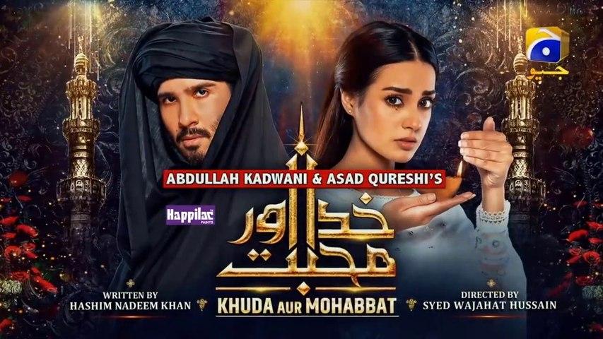 Khuda Aur Mohabbat EP 31 - English Subtitles - 8th August 2021 - HAR PAL GEO