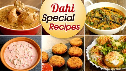 Dahi Special Recipes   6 Best Dahi Recipes In Hindi   Dahi Chicken   Dahi Bhindi   Dahi Salad