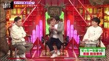 なるみ岡村過ぎるTV  8月9日