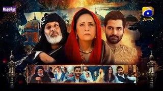Khuda Aur Mohabbat  Episode 28 Season 3 Eng Sub 10th Aug 2021  HAR PAL GEO  Ep 27