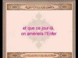 Sourate Al Fajr à voire et lire incha'allah