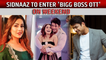 Siddharth Shukla, Shehnaaz Gill set to enter 'Bigg Boss OTT' on weekend