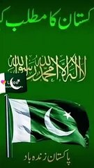 2021 14 August Whatsaap Status Video | Happy independence Day 2021 Pakistan