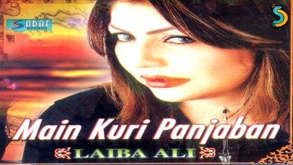 Laiba Ali - Paranda