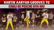 Kartik Aaryan shakes a leg on Madhuri Dixit's 'Choli Ke Peeche Kya Hai' song