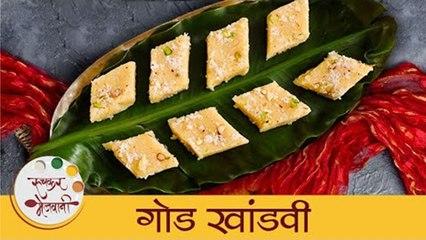 कोकणातली गोड़ खांडवी - Sweet Khandvi Recipe I Maharashtrian Sweet I Easy to Make Indian Sweet I Mugda