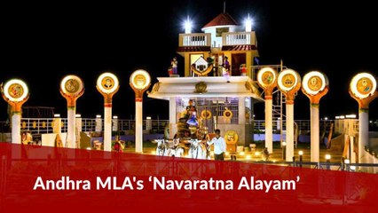 New levels of sycophancy: MLA builds temple for CM Jagan spending lakhs