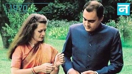 जयंती विशेष: आधुनिक भारत के निर्माता और पूर्व PM राजीव गांधी का ऐसा रहा जीवन, वीडियो में देखें पूरी जीवनी!